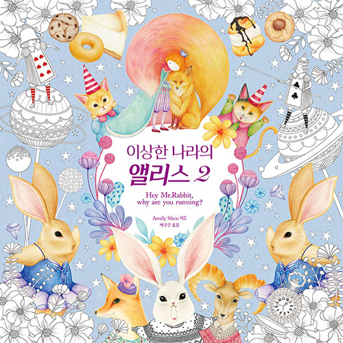 Hey Mr.Rabbit, why are you running? Alice in Wonderland 2 Coloring Book